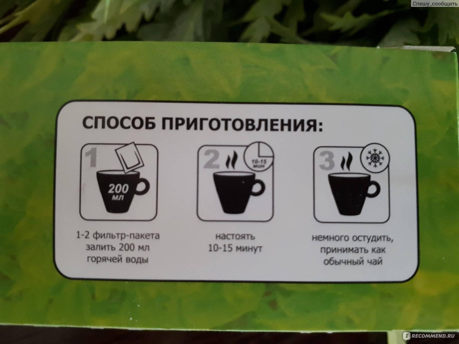 Как приготовить ароматные чайные смеси своими руками