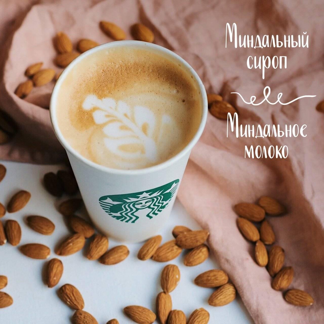 Кофе по восточному: рецепты арабского кофе