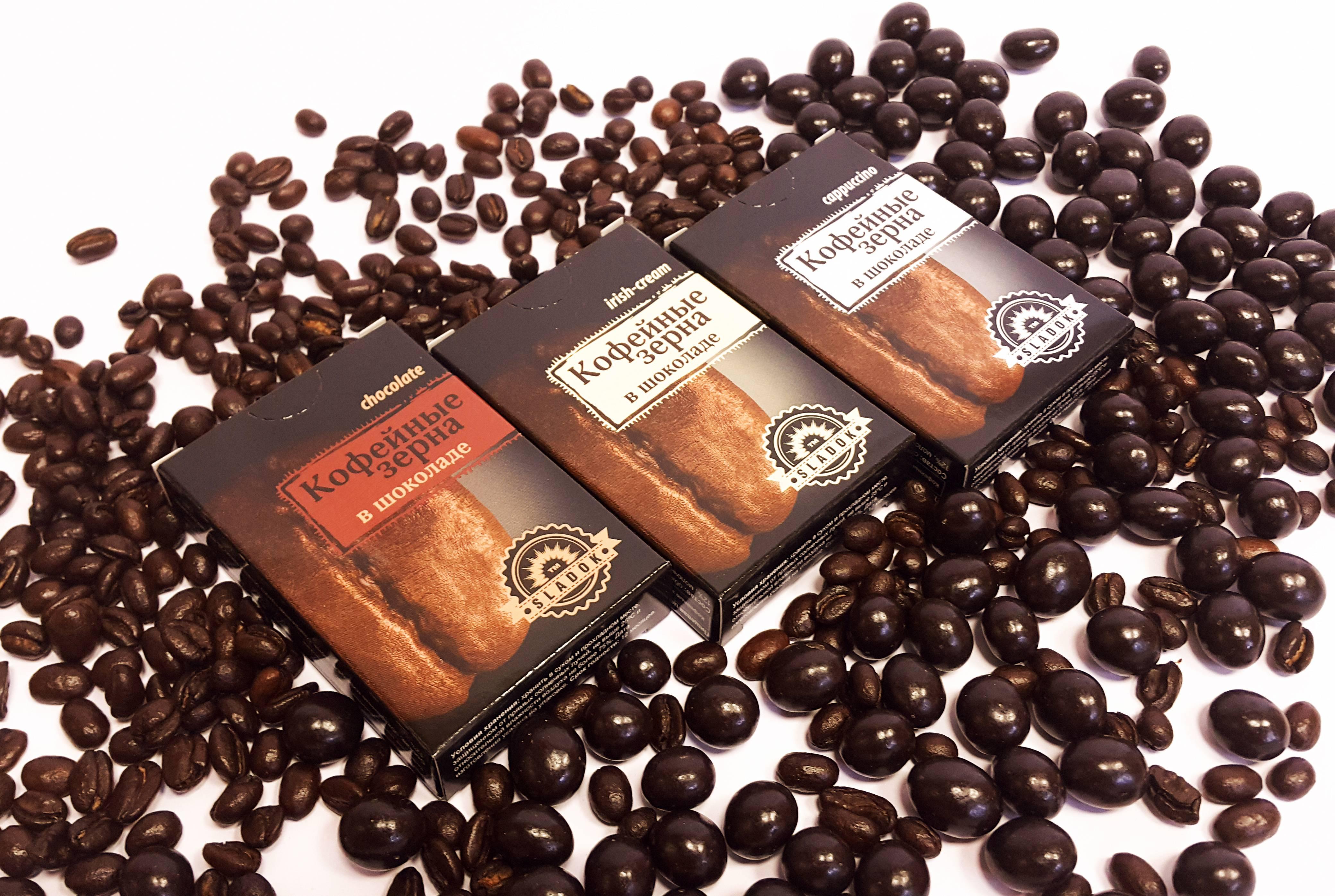 Ароматные конфеты из кофейных зерен в шоколаде