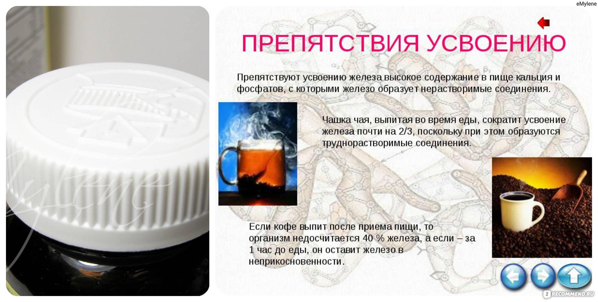 Кальций (ca) в продуктах питания − почему дантисты рады любителям кофе?