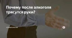 Почему трясутся руки после кофе