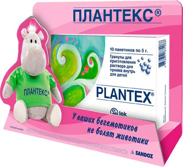 Чем чай «плантекс» поможет новорожденному и как его правильно принимать
