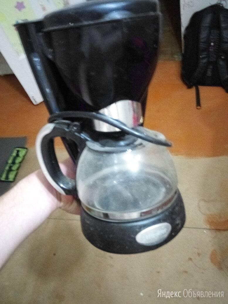 Средства для удаления накипи для кофемашины или кофеварки: обзор лучших средств для чистки, их плюсы и минусы, можно ли применять народные методы