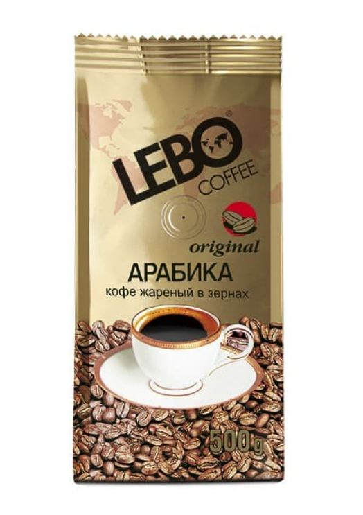 Кофе лебо: особенности, ассортимент бренда lebo, отзывы
