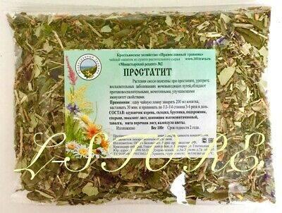 Монастырский чай от простатита состав трав, отзывы о курсе лечения