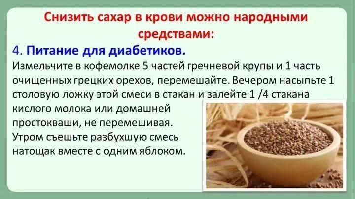 Можно ли пить кофе при диабете?