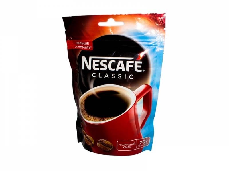 Кофе нескафе (nescafe): есть ли в напитке кофе или нет