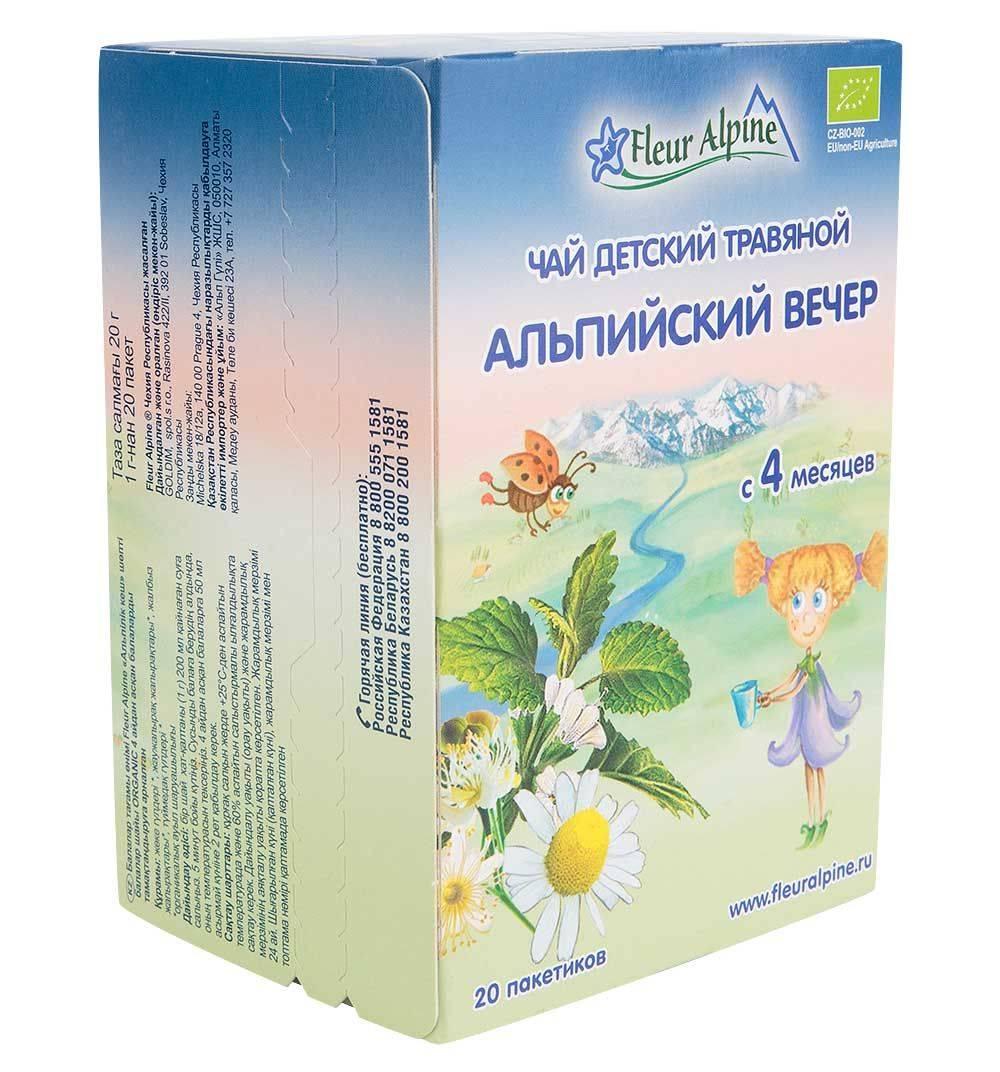Успокоительные чаи для детей: полезные чаи на травах | окейдок | полезно знать | healthage.ru