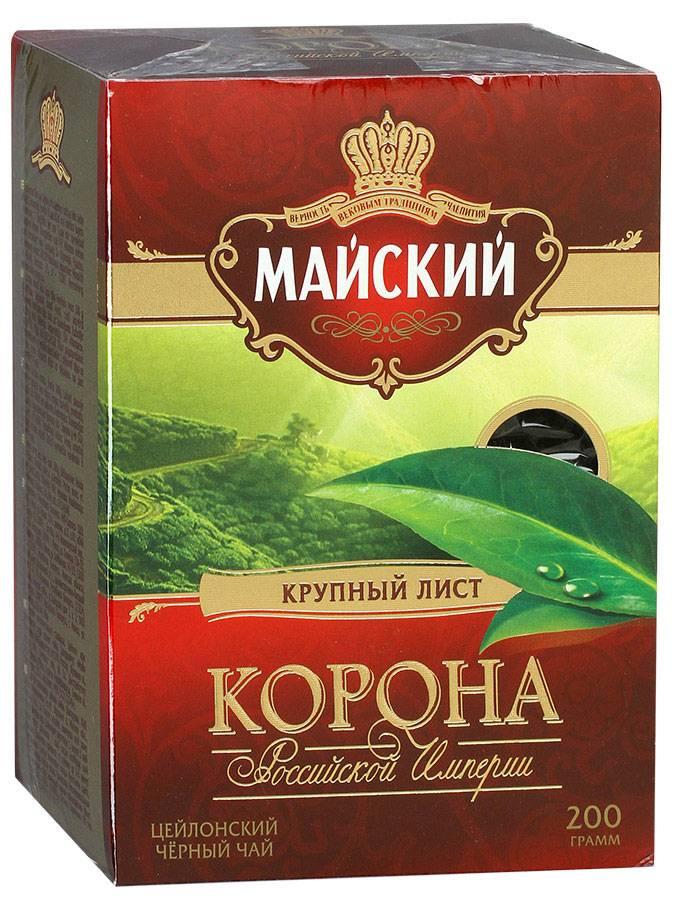 Лучшие чаи 2020 года: рейтинг вкусного, качественного, крепкого, популярного черного, листового чая