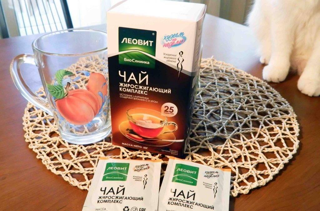 Травы для похудения: жиросжигающие сборы и рецепты отваров
