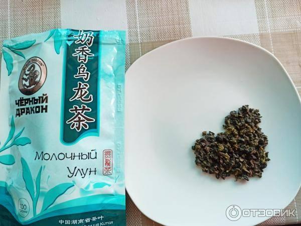 Чай «черный дракон»: классификация, полезные свойства