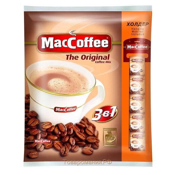 Кофе три в одном