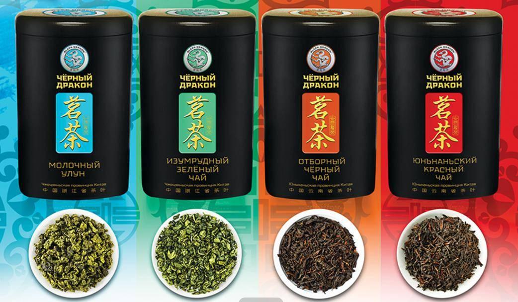 Чай черный дракон: обоз ассортимента, свойства, для похудения