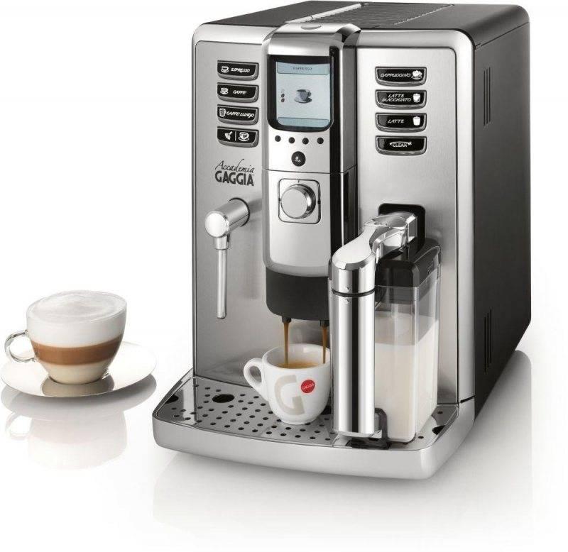Выбор кофемашины с капучинатором для дома