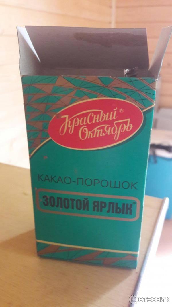 Какао порошок золотой ярлык польза вред