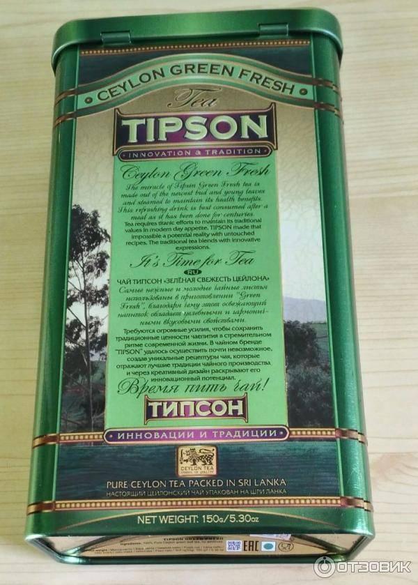 Зеленый листовой чай: производство, правила заваривания, отзывы