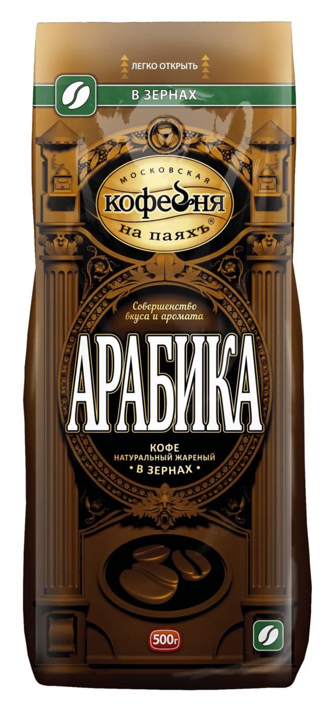 Кофе московская кофейня на паях, разновидности, описание