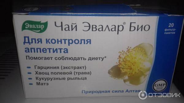 Чай эвалар био для контроля аппетита - действие на организм