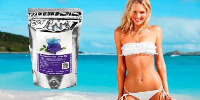 Пурпурный чай чанг-шу – свойства, применение и состав
