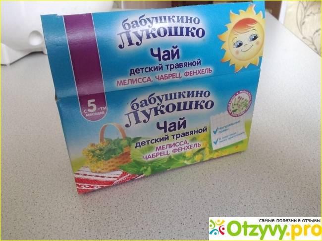 Успокоительное для детей продукты и лекарства