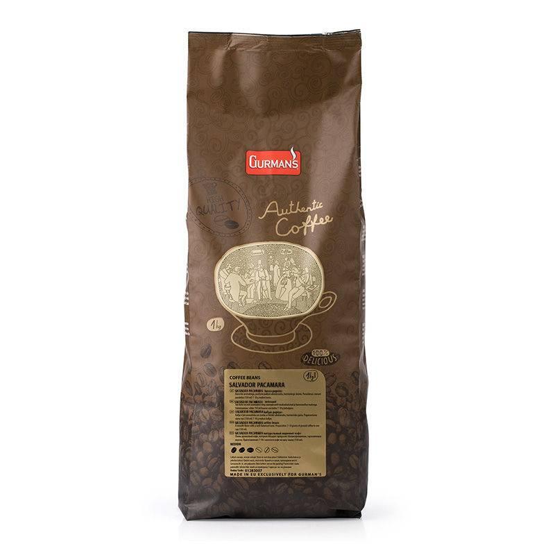Кофе в зернах amado сальвадор пакамара 0,5 кг — цена, купить в иркутске
