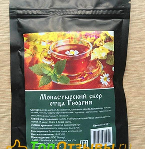 """Монастырский чай """"сбор отца георгия"""" – состав и отзывы - жиру – нет!"""