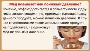 Какао повышает или понижает артериальное давление, употребление напитка при гипертонии