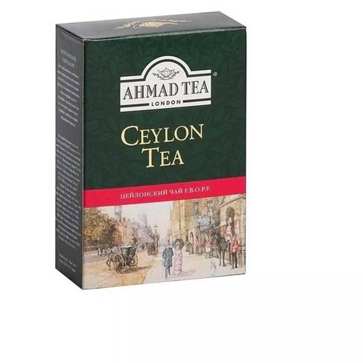 Что такое чай с бергамотом earl grey, польза и вред, фото, отзывы