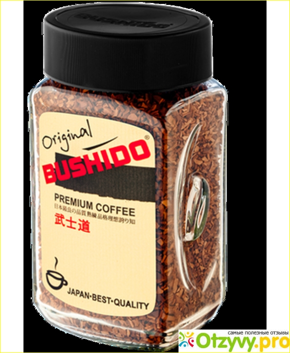 Кофе бушидо - обзор марки и ассортимента, отзывы покупателей