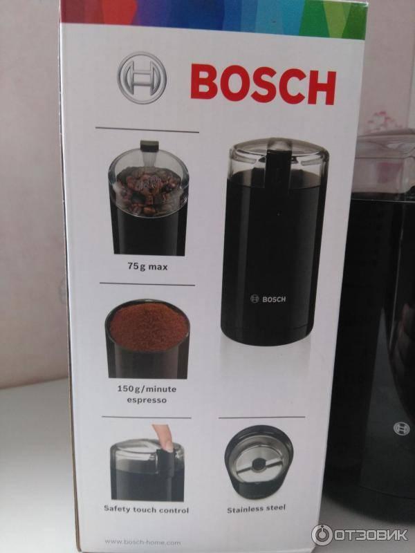 Жерновая или ротационная кофемолка: что выбрать?