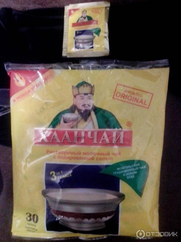 Чай саган дайля   полезные свойства и как заваривать