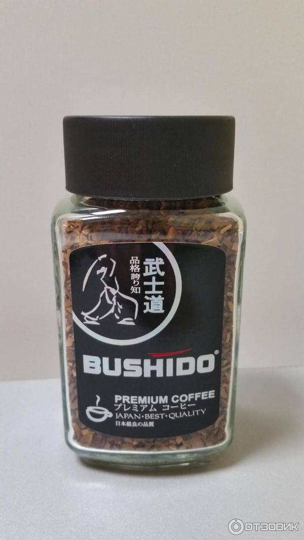 Кофе бушидо (bushido) – богатство выбора и отзывы покупателей