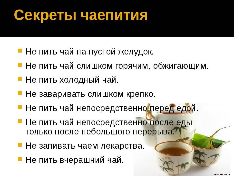 Понос сразу после кофе