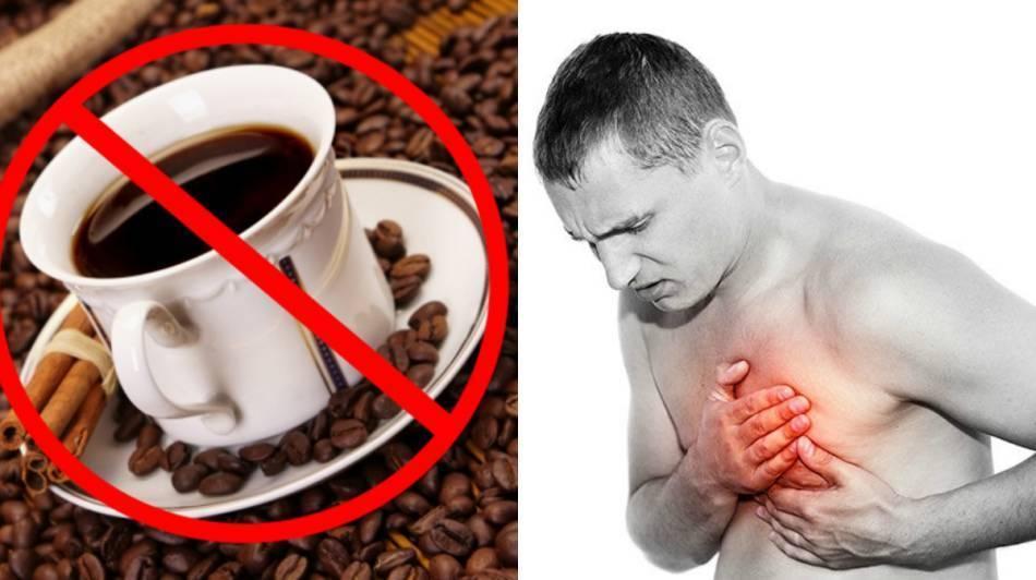 Какой кофе можно пить после инфаркта