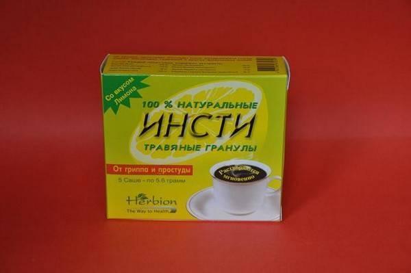 Можно ли чай инсти во время беременности. как пить чай инсти при беременности: инструкция — беременность. беременность по неделям.