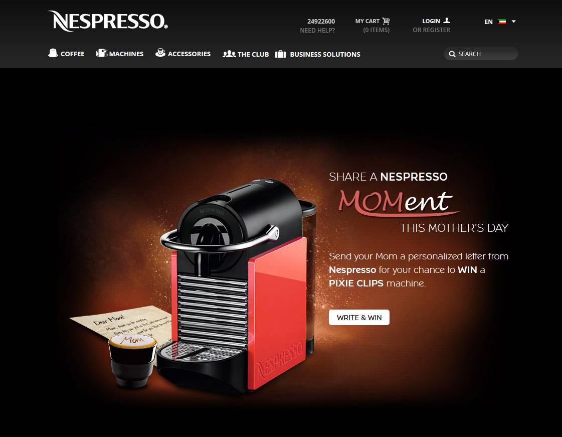Nespresso и de'longhi — в чем разница?