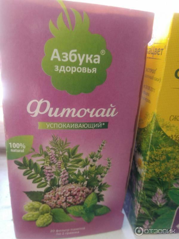 Успокаивающий чай из трав для нервной системы: состав и применение