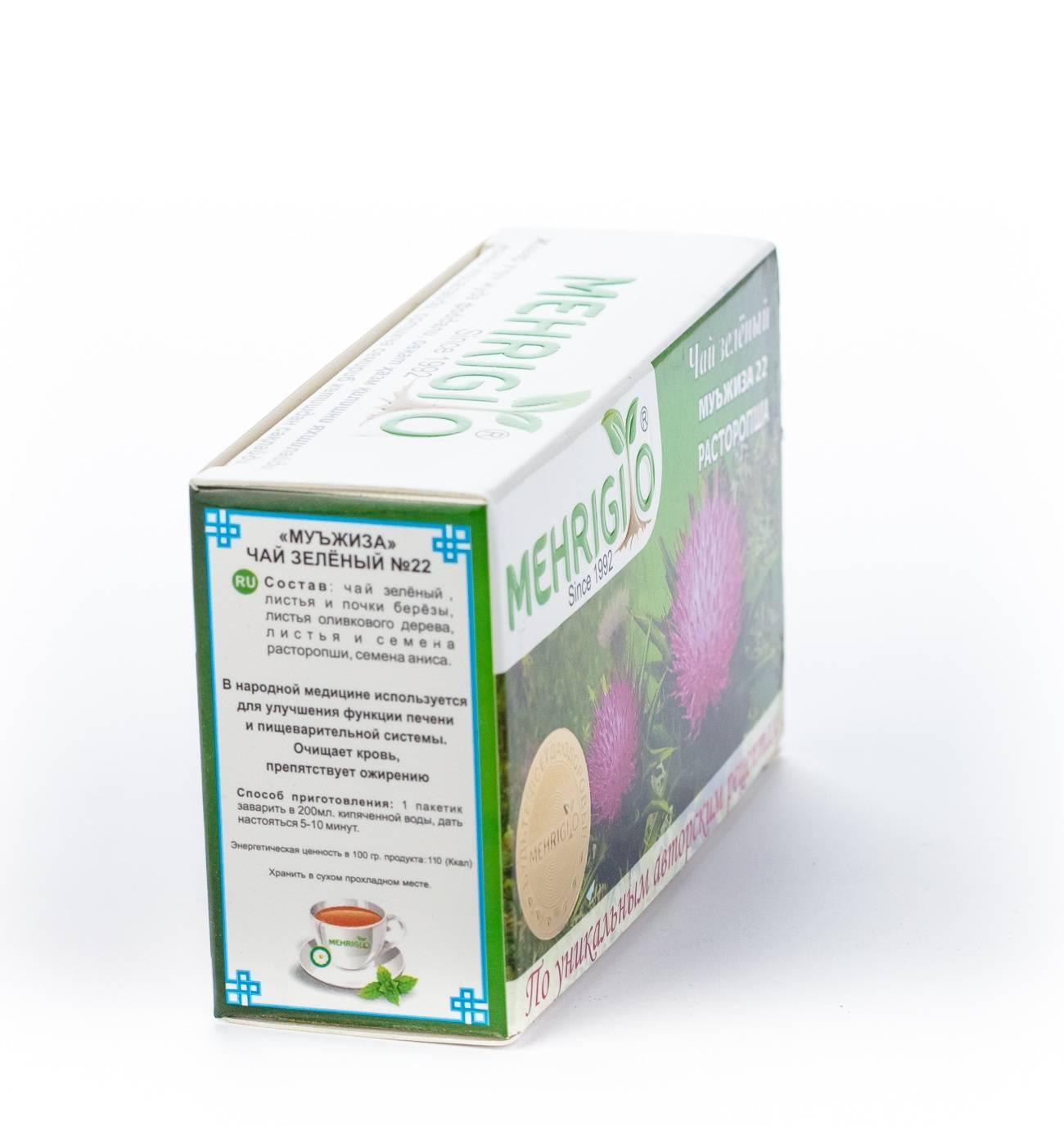 Как принимать семена расторопши для оздоровления печени: в чистом виде, приготовление отвара, чая