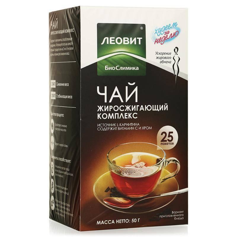 Эффективный чай для похудения «леовит» и его разновидности