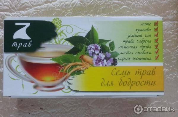Зеленый чай бодрит