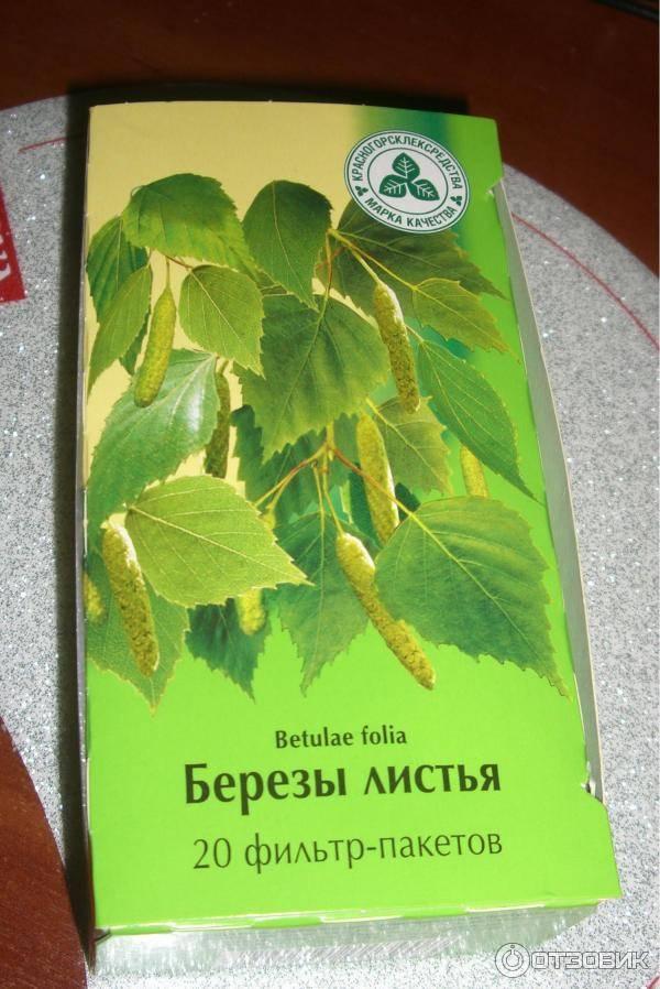Лечебный чай из березовых листьев, почек и коры