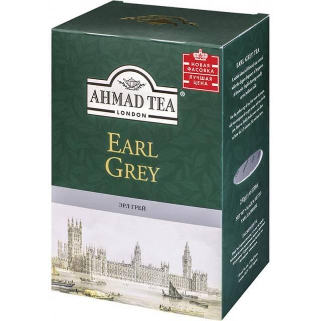 Лучший черный чай с бергамотом рейтинг