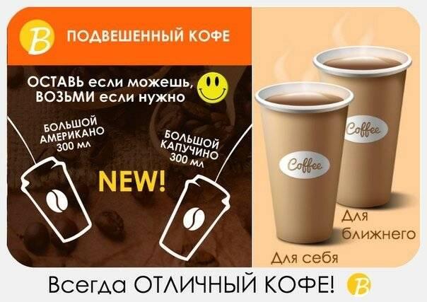 Кофейни в санкт-петербурге   где попить specialty coffee в питере
