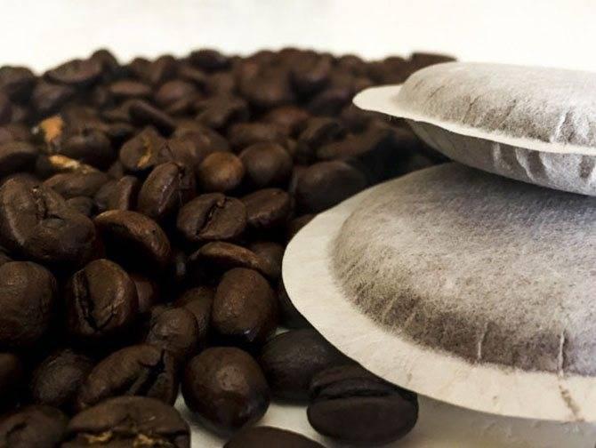 Кофе для кофемашины в чалдах
