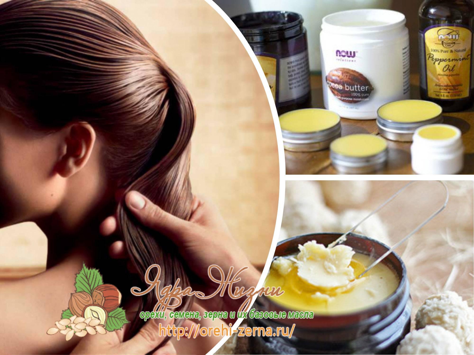 » 6 масок для волос с маслом какао