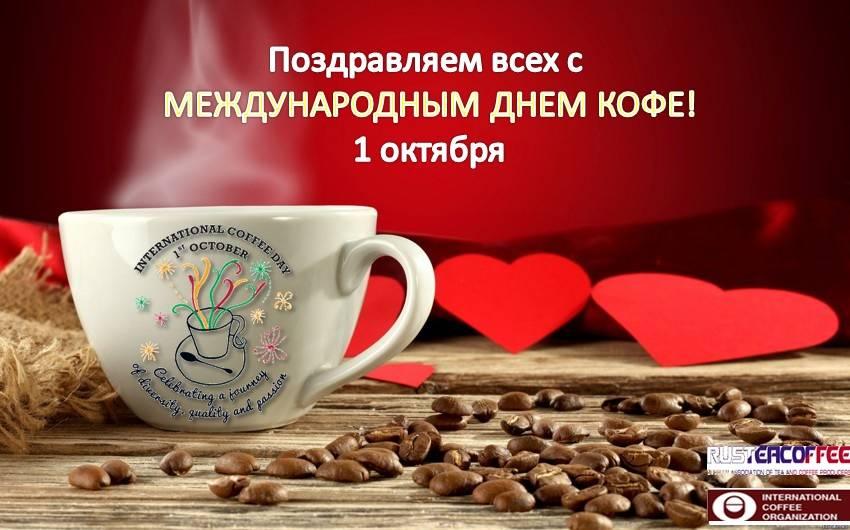 Кофе-брейк - что это, правильная организация coffee break