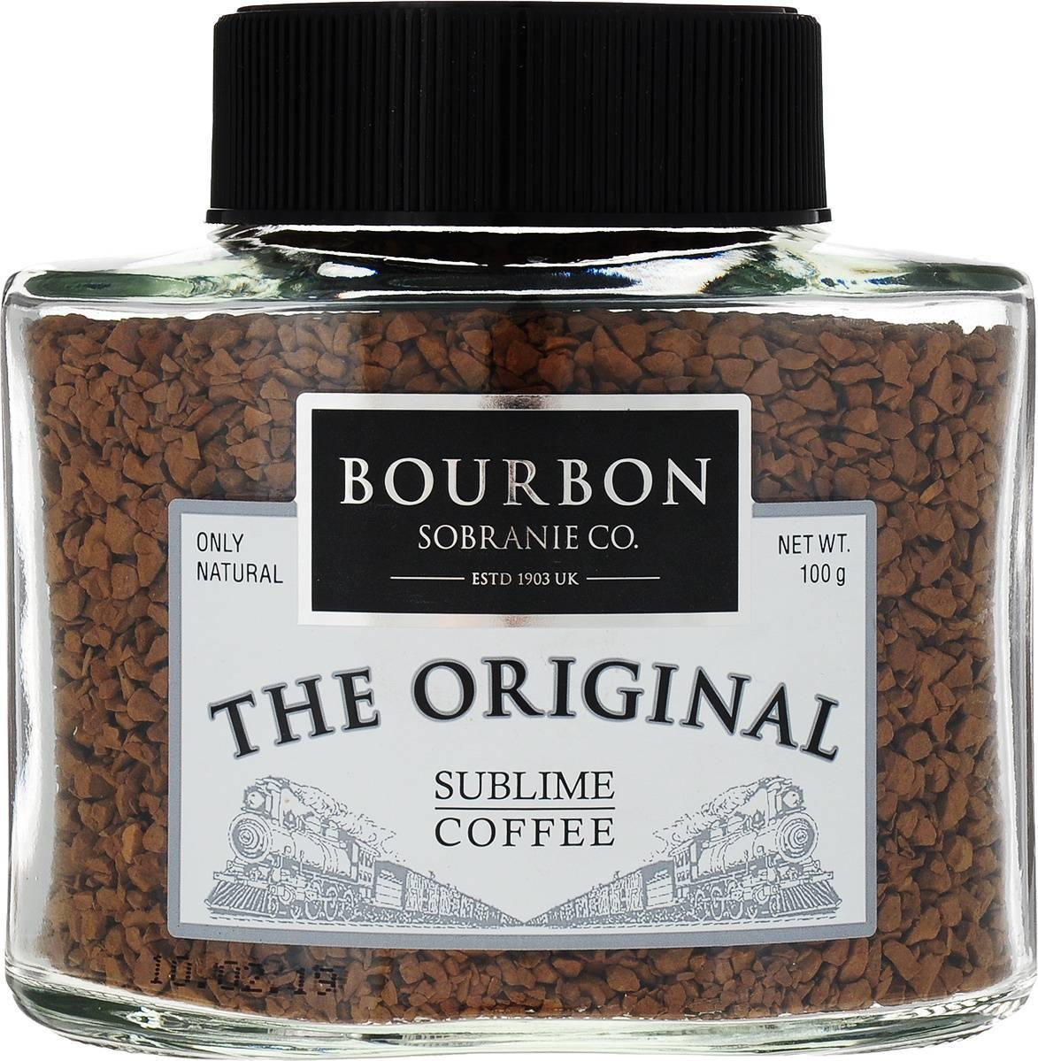Кофейная марка bourbon