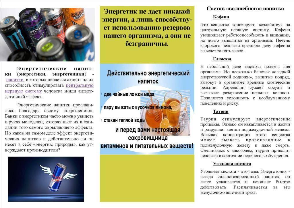 Популярные безалкогольные коктейли с колой, соками и фруктами