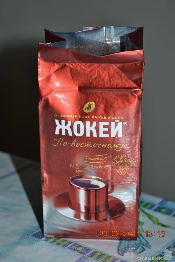 """Ассортимент кофе """"жокей"""""""