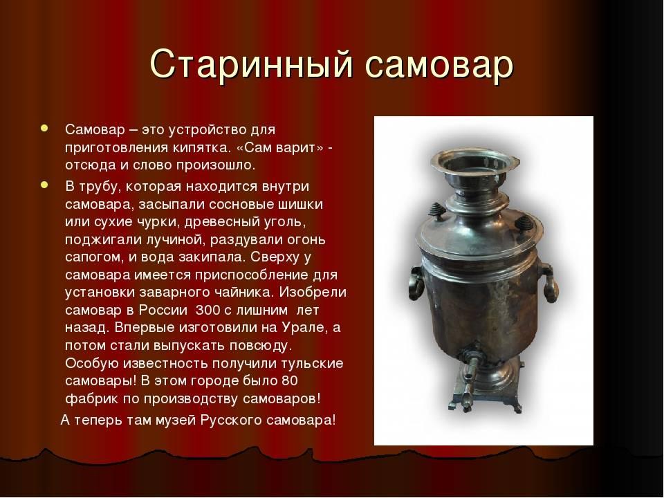 Очень интересные факты о чае: история, сорта и многое другое